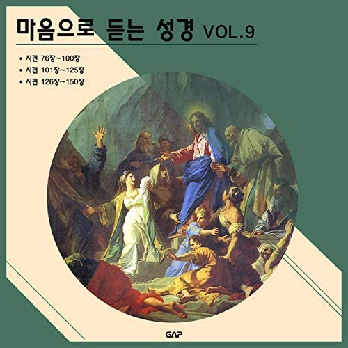 Yoo Manjun(유만준), Do Yonggu(도용구), Moon Sunhee(문선희) & Kim Byungrim(김병림)