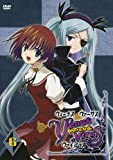 Venus Versus Virus Vol.6[DVD]