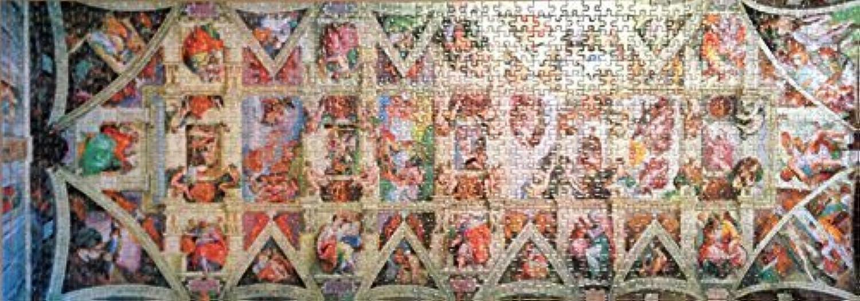 distribución global Sistine Chapel Chapel Chapel (1000 piece 96 x 34 cm Puzzle) by Educa  el más barato