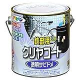 アサヒペン 鉄部用クリアコート 0.7L クリア まとめ買い3缶セット