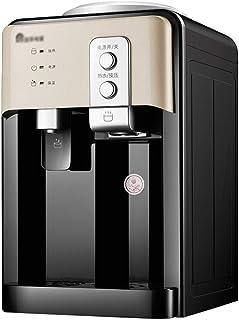Distributeur Libre De Refroidisseur d'eau Chaude Et Froide, Boisson Automatique De Bureau De Petite Réfrigération De Distr...