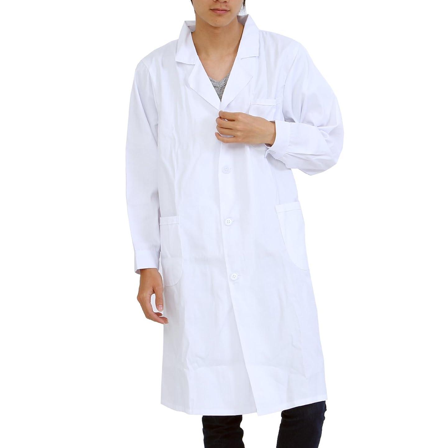中断慣れる争い(プレジオ) PREGIO 白衣 男性用 M