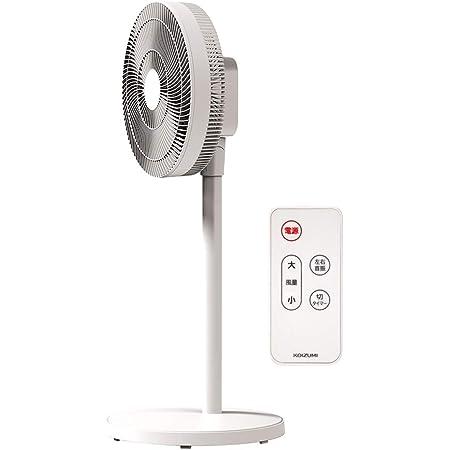 コイズミ 扇風機 DCモーター リモコン付き 風量8段階 首振り オフタイマー付き ホワイト KLF-3003/W