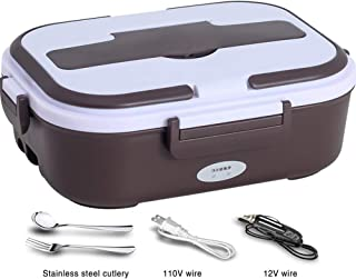 Electric Lunch Box 2 in 1, Electric Lunch Box Food Heater Car and Home Use Portable Lunch Heater 110V & 12V 40W - Stainless Steel Portable Food Warmer (COFFEE)