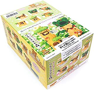 リラックマ かさねてたのしいリラックマの森 BOX商品 1BOX=6個入り、全6種類