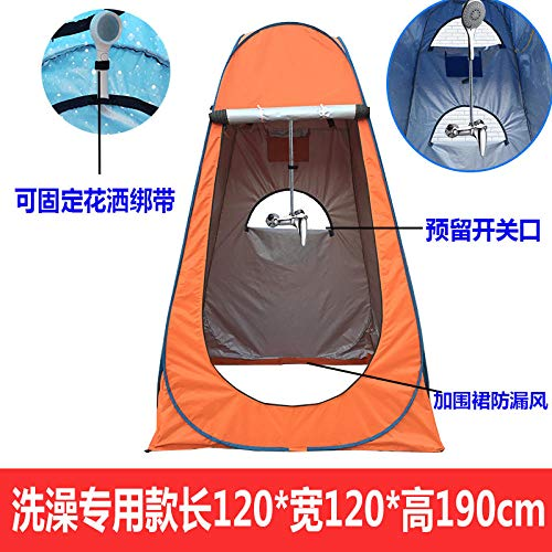 LIKEJJ Pop Up Tent ,Automatic pop-up tent bath thickening warm changing room cover portable mobile toilet beach dressing sunscreen tent-1.2m3 window for bath