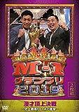 【Amazon.co.jp限定】M-1グランプリ2019~史上最高681点の衝撃~(ビジュアルシート+ロゴステッカー2枚セット付) [DVD]