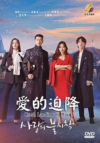 Crash Landing On You (Korean Drama, English Sub, All Region DVD)