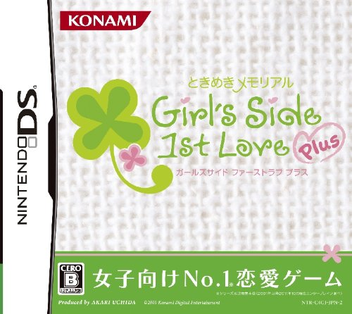 Tokimeki Memorial: Girl's Side: 1st Love Plus