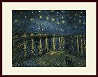 ゴッホ・「ローヌ河の星月夜」 プリキャンバス複製画・ 額付き(デッサン額/大衣サイズ/セピア色)