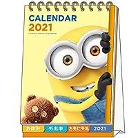 サンスター文具 ミニオン 2021年 カレンダー 卓上 メッセージ付 S8518718