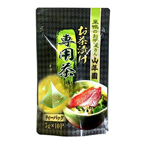 【高級 ギフト】お茶漬け専用茶 5g×10包 国産100% 抹茶入り玄米茶