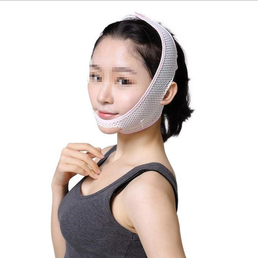 縮約手つかずの不格好超薄型通気性フェイスマスク、包帯Vフェイスマスクフェイスリフティングファーミングダブルチンシンフェイスベルト(サイズ:M)