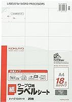 コクヨ ワープロ用 紙ラベル NEC用 A4 18面 20枚 タイ-2164N-W 【まとめ買い3冊セット】