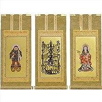 仏縁堂ブランド:国産掛軸・もくらん金本紙日蓮宗・3枚セット・30代