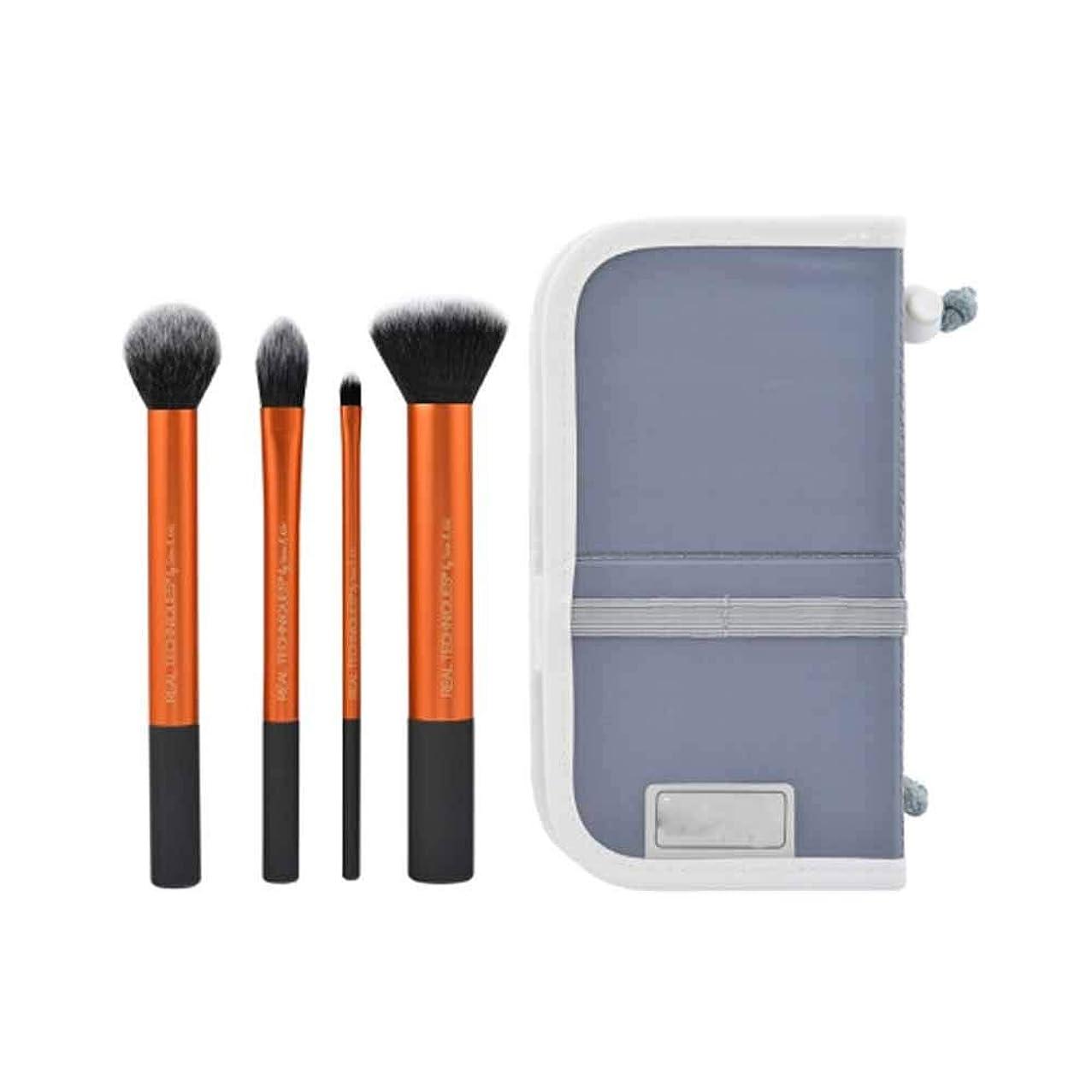 時制パトロン接続されたBoyuanweiye001 化粧ブラシ、化粧化粧ブラシセット、輪郭ブラシリップブラシ、散布ブラシ、赤面ブラシ、4個セット,ソフトで耐久性 (Color : Orange)