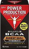 パワープロダクション おいしいアミノ酸 BCAA グレープフルーツ味 44g(4.4g×10本)