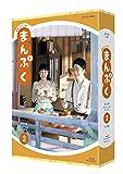 連続テレビ小説 まんぷく 完全版 ブルーレイ BOX2 [Blu-ray]