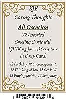 キング・ジェームズ 72カラット KJV あらゆる機会に キリスト教/宗教的グリーティングカード 聖書付き。
