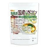 洋風スープの素 本格派国産 ブイヨン 500g 化学調味料無添加・動物性素材不使用・遺伝子組換え材料不使用 [05] NICHIGA(ニチガ)