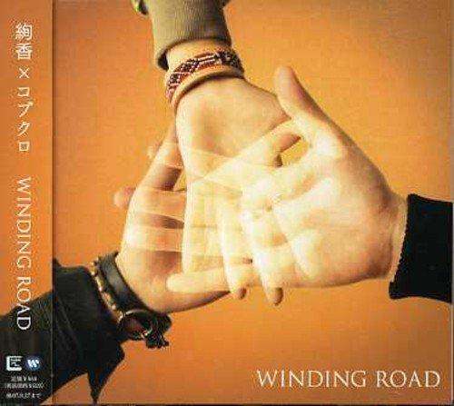 Winding Roadの詳細を見る