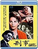 ピエトロ・ジェルミ 刑事【ブルーレイ版】[Blu-ray/ブルーレイ]