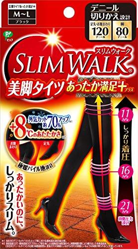 スリムウォーク 美脚タイツあったか満足プラス M-Lサイズ ブラック(SLIMWALK, compression Tights with war...