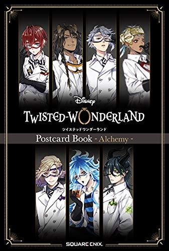 『ディズニー ツイステッドワンダーランド』ポストカードブック - Alchemy -の詳細を見る