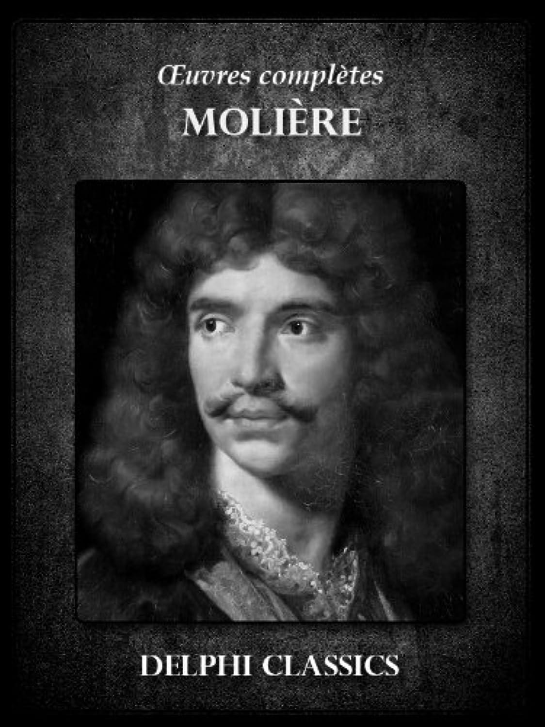 船外リア王悲しむOeuvres complètes de Molière (Illustrée) (French Edition)
