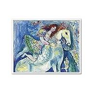 キャンバス絵画インテリア版画シャガール抽象女の子オンホースバックホーム装飾抽象壁アートパネル写真水彩画のためにリビング部屋ポスター50x75cm /フレームなし