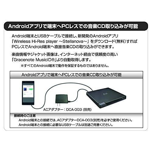 『Pioneer パイオニア Win & Mac対応 BDXL対応 USB3.0 クラムシェル型ポータブルブルーレイドライブ ブラック BDR-AD07BK』の6枚目の画像