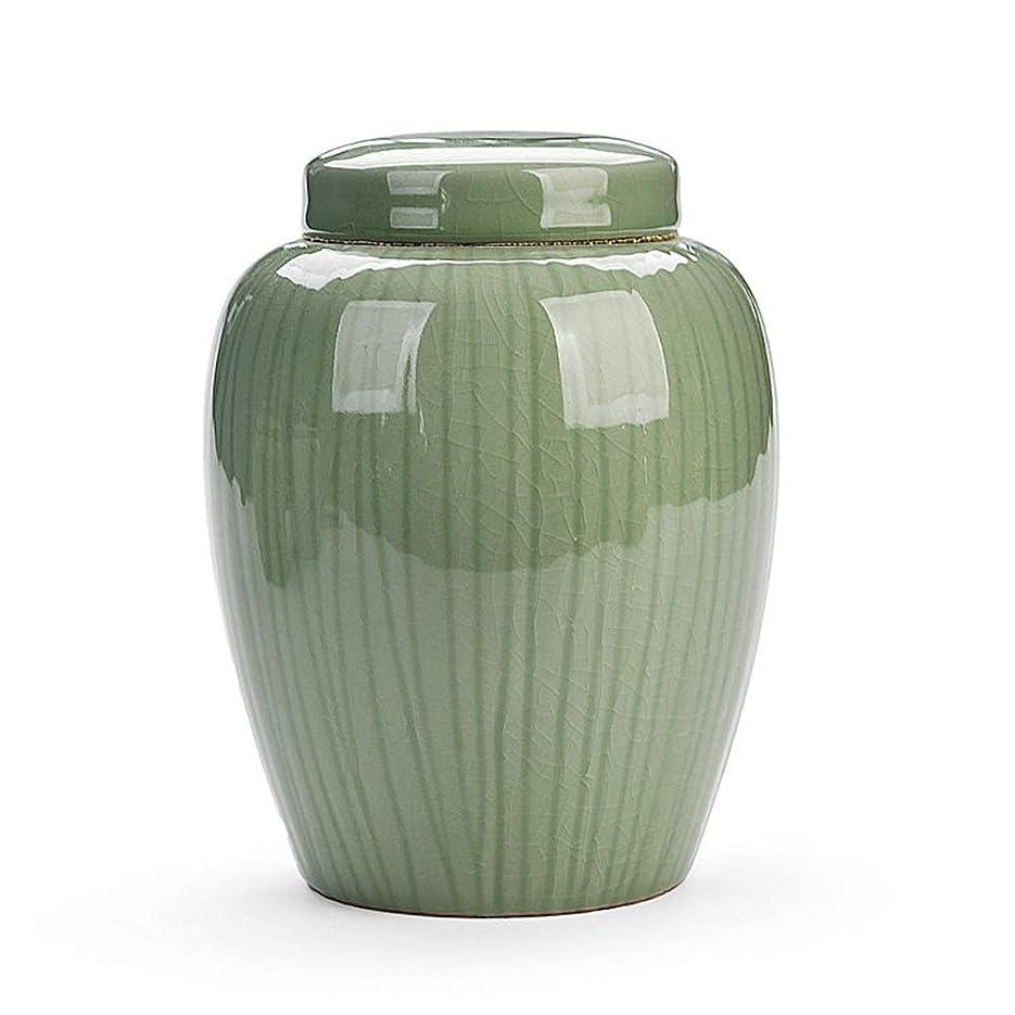 群衆バイパスコミットZWW ミニ骨壷携帯用大人の子供の灰の貯蔵タンクの陶磁器材料は葬儀のお土産を密封しました (Color : Green, Size : 14.5cm*20.5cm)