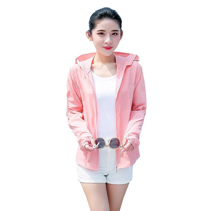 大臣血衣装SakuraBest 夏の新しい通気性の紫外線保護屋外の日焼け防止服