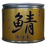 amazon.co.jp 伊藤食品 美味しい鯖 味噌煮 EO缶 1