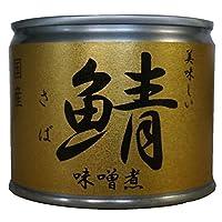 伊藤食品 缶詰  鯖(さば) 味噌煮