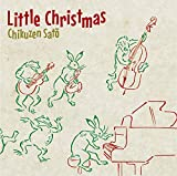 Little Christmas(初回限定盤)