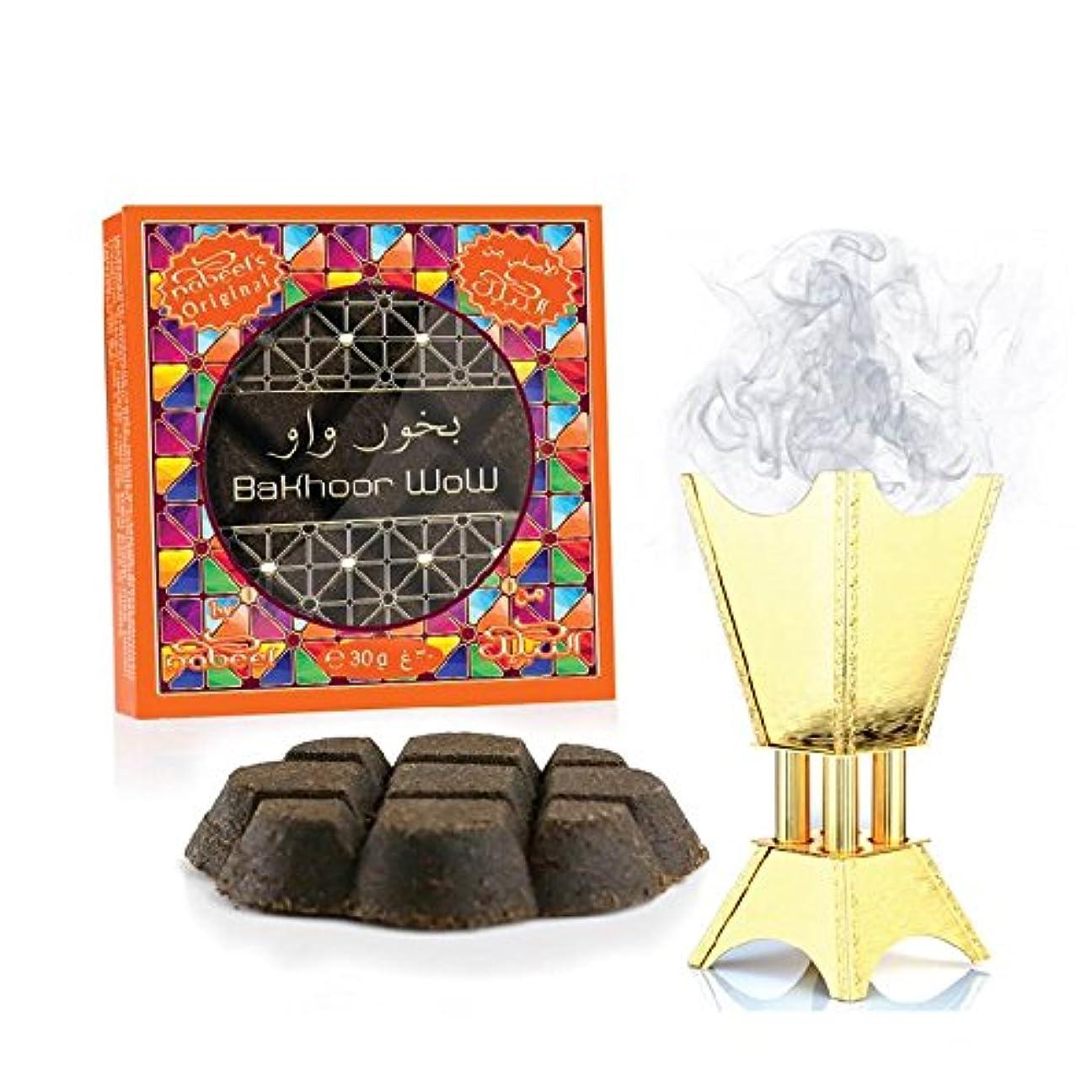 スカートミッション乳白Bakhoor Wow Incense ( 30?gms ) by Nabeel