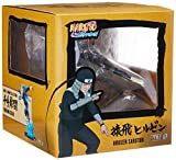 Tsume - Figurine Naruto Shuppuden - Hiruzen Sarutobi Xtra by 20cm - 5453003571650