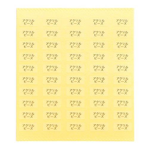 台紙用シール 10×5mm 日本製 アクセサリー台紙用 (アクリルビーズ・透明, 250枚)
