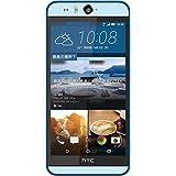 HTC Desire Eye SIMフリー スマートフォン ブルー ケースセット DESIRE-EYE-BL SET