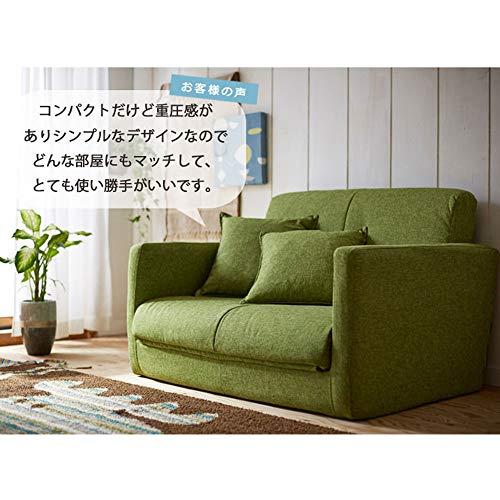 生活雑貨『脚を伸ばしてゆったり寝れるソファーベッドクッション2個付』