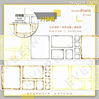マスキングテープ かわいい EverEin パンダ 特殊インク 手帳 シール 手帳テープ 海外マステ (三色分镜框)