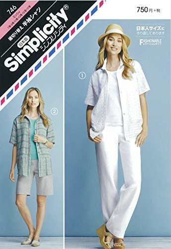 型紙 『シンプリシティ 746 裾切り替え半袖シャツ』