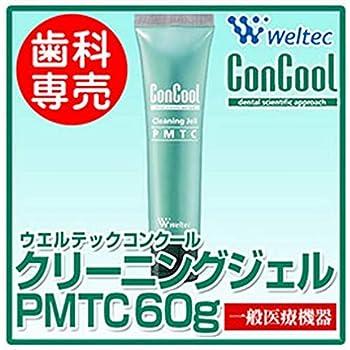 ウエルテック コンクールクリーニングジェル PMTC 60g