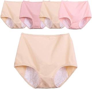 ملابس داخلية نسائية من القطن عالي الخصر مانع للتسرب، ملابس داخلية بعد الولادة لسلس البول دورة الحيض
