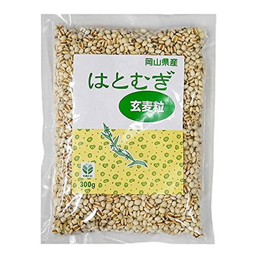 はとむぎ玄麦粒 300g TAC21 3個セット