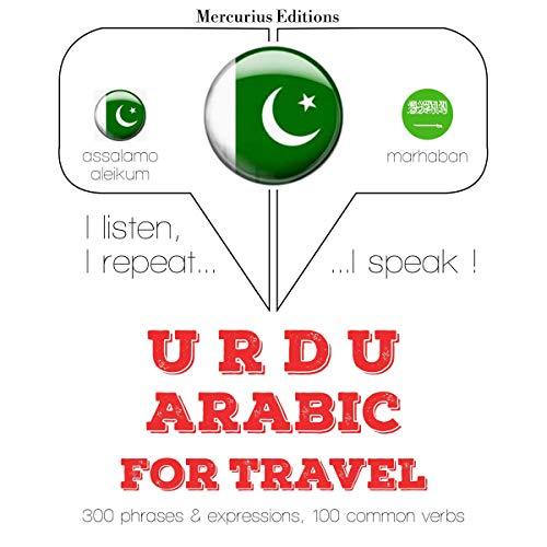 Urdu – Arabic. For travel cover art