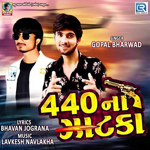 Gopal Bharwad