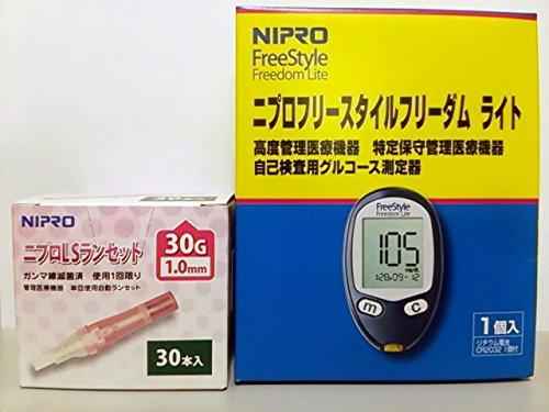 血糖値測定器 ニプロフリースタイルフリーダムライト(本体)+ニプロLSランセット30G30本入り(穿刺器)※センサーは付属しません