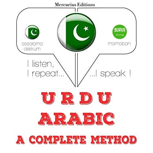 Urdu – Arabic. A complete method cover art